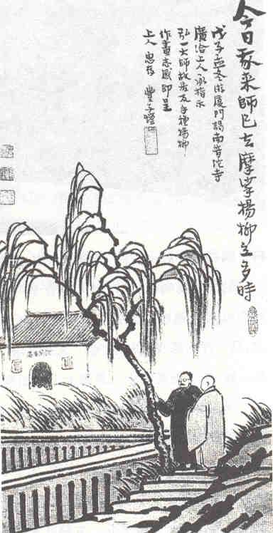 诗集封面手绘素描